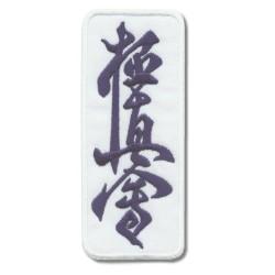 Naszywka Kyokushin haftowana