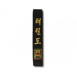 Pas czarny Taekwondo 2,2 m